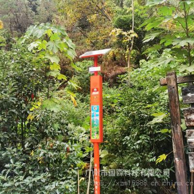 森林消防声光报警器_森林防火语音宣传杆_太阳能人体感应播报器厂家价格