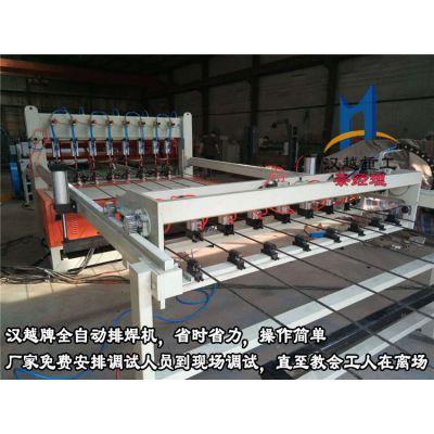 宁夏隧道钢筋网排焊机厂家