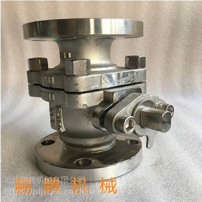 不锈钢高温球阀结构紧凑,密封可靠,结构简单,维修方便密封效果越好。