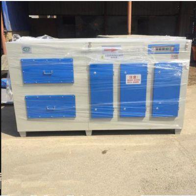 厂直销活性炭吸附装置 活性炭光氧一体机 除烟除异味废气处理设备