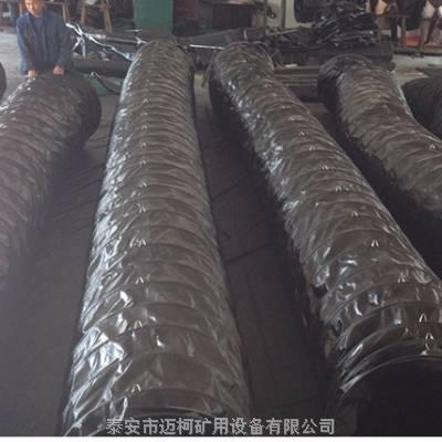 塑料涂覆布负压风筒颜色分类,矿用负压风筒直径800mm 风筒加工厂