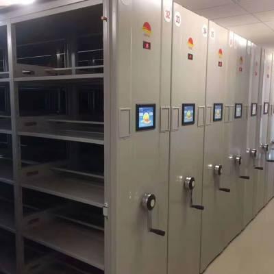 江西省内密集架公司 南昌做档案密集架企业 档案室密集柜价格款式