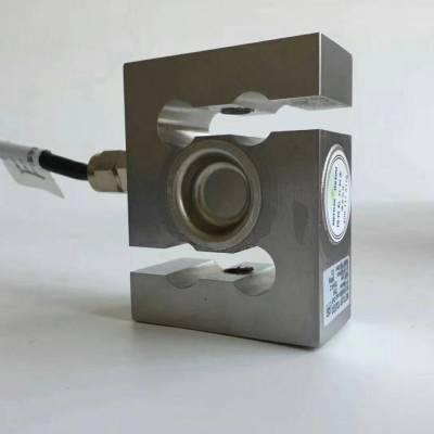 PLD1200混凝土配料机通用S型称重传感器