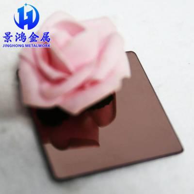 玫瑰金不锈钢装饰板材 304镜面玫瑰金不锈钢板现货