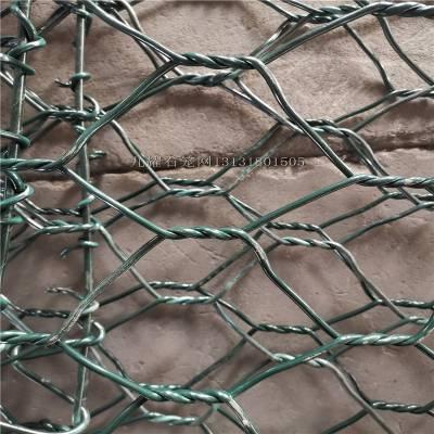 防洪石笼网 流域治理石笼网箱 护堤石笼网柔韧性好