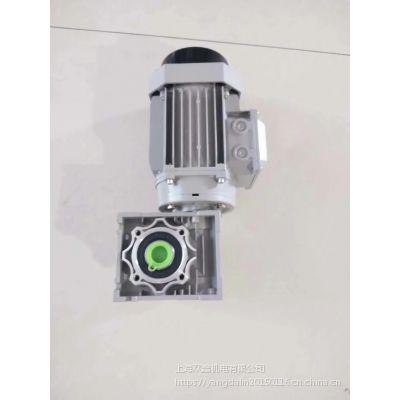 万鑫涡轮减速RV050/60+0.55KW方形电动机输送设备常用