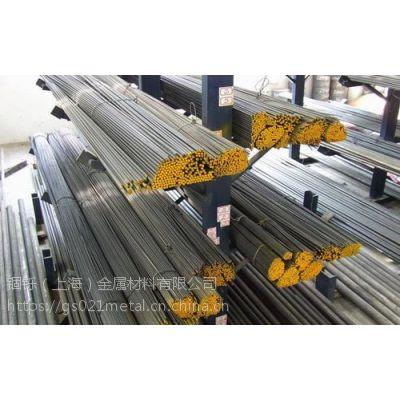 NS322镍基合金板材密度 NS322镍基合金锻件 厂家销售