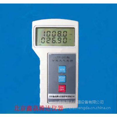 供应智能大气压计LTP-201型