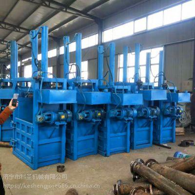 回收站废铜烂铁压块机 宇晨废纸箱子打包机 科圣机械厂家直销