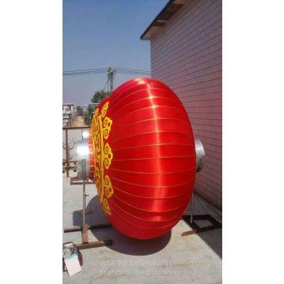 阳台美化 红灯笼灯 中秋儿童灯笼来图定制