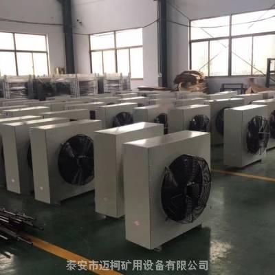 辽宁TS热水暖风机参数,7TS型水热暖风机厂房用暖风机