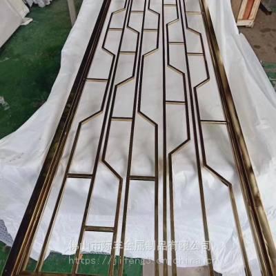 不锈钢花格屏风,花格屏风工艺焊接