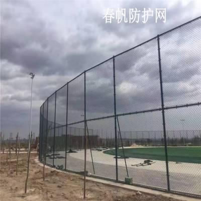 勾花网球场操场护栏网边坡防护涂塑动物园勾花网厂家供应