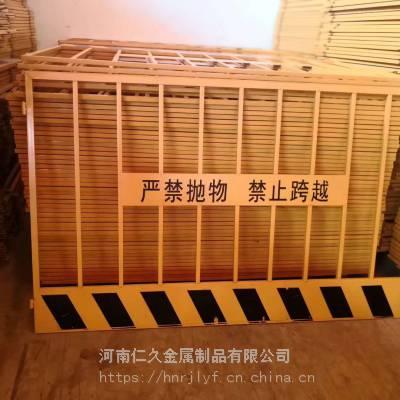 河南郑州施工安全地铁基坑护栏 定制临时安全隔离基坑护栏