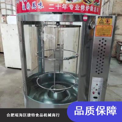 恒佳多功能自动翻转燃气烤鸭炉_850型烤鸭炉生产厂家