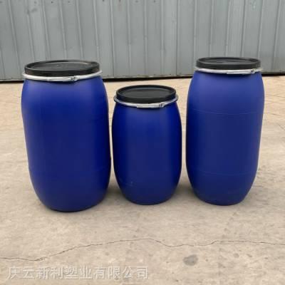 新利塑业直销125升KG全新化工容器大口桶125公斤包装塑料桶