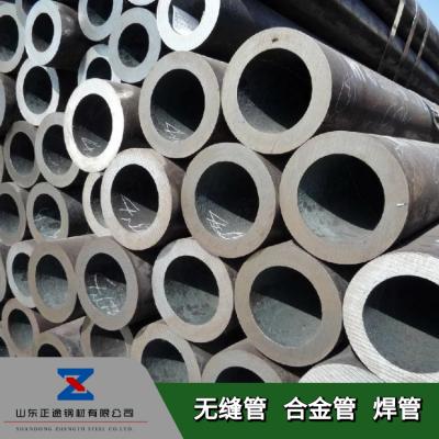 27SiMn无缝管厂家直销价 销售青岛无缝钢管 40Cr合金管尺寸定制