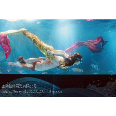 特色商演活动美人鱼表演出租海狮表演租赁价格