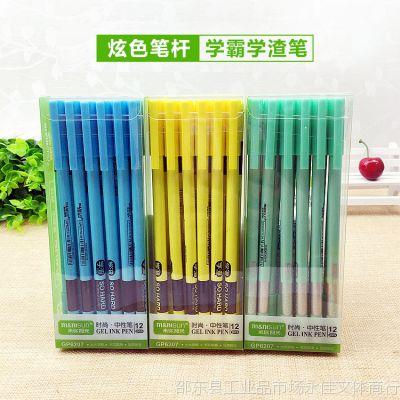 厂家直销韩国时尚创意花色中性笔办公学生考试专用0.38m全针管中