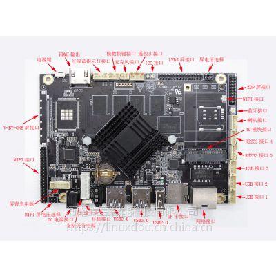 定制 RK3399主板开发人脸识别工控6核64位Mali-T860 USB3.0 TypeC