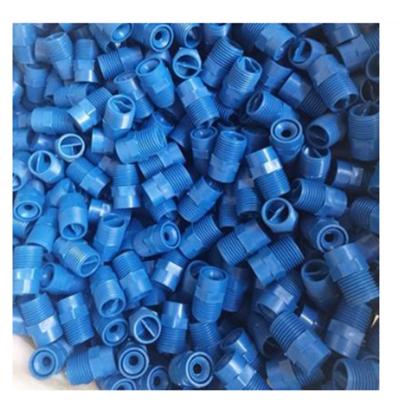 蓝色塑料反冲洗喷嘴 冷却塔喷头 ABS塑料厂家直销