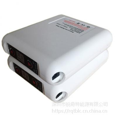 空调服电池生产厂家 7.4V 6500mAh 档位调节+数码显示