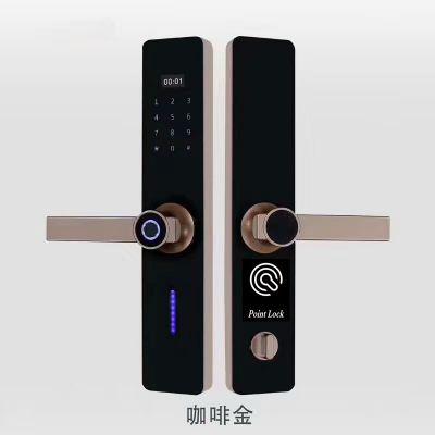 杭州智能安全锁哪个好