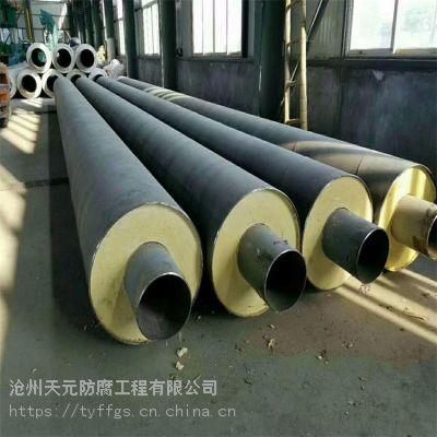 今日天元防腐报价聚氨酯保温钢管 IPN8710防腐钢管 涂塑钢管国标