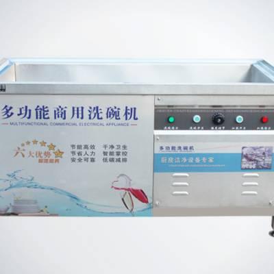 超声波刷碗机厂家-天津超声波刷碗机-洁速尔智能厨房设备