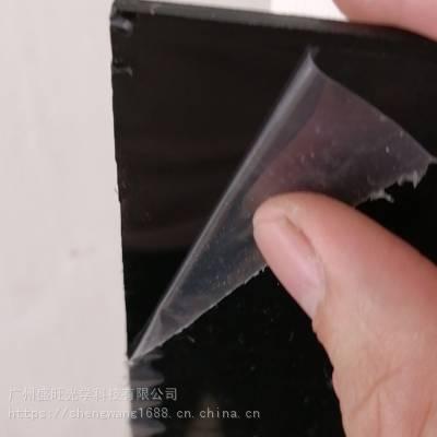 黑色防静电阻燃PC板3mm切割黑色PC板防火阻燃PC板