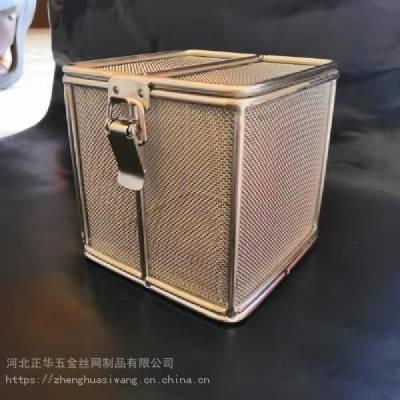 316L不锈钢精密盒_正华低碳钢丝精密盒价格