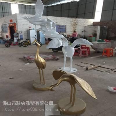 联尖玻璃钢仿铜仙鹤雕塑 环球雕塑 动物人物玻璃钢雕塑