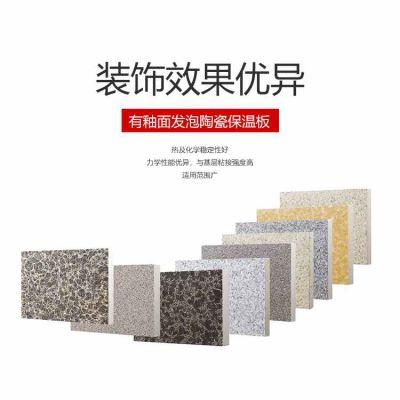 赣州铝合金外墙保温一体化板