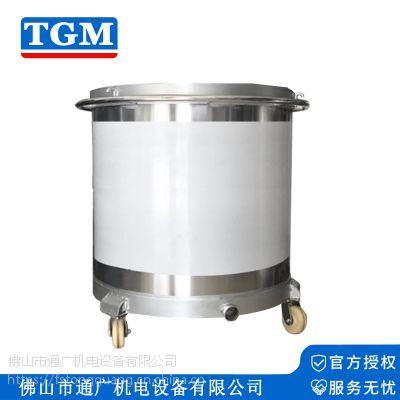 厂家供应201/304不锈钢拉缸 油漆涂料分散搅拌桶 化工不锈钢储罐