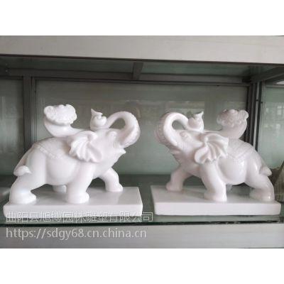 家居汉白玉石雕工艺品小象摆件一对 办公桌招财摆件厂家直销