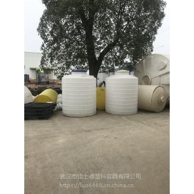 3立方聚羧酸母液罐厂商—3吨聚羧酸母液罐