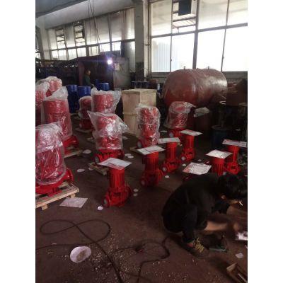 消火栓泵价格 XBD10.0/40G-HL 75KW 海南众度泵业