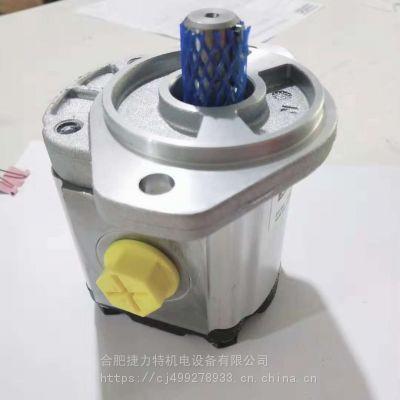 派克/parker齿轮泵油泵合肥现货原装进口PGP511A0070CA1H4MB1E3E3B1