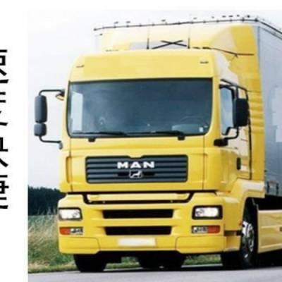 提供惠州惠阳到东莞樟木头17米5平板车回程车报价