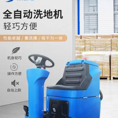 安徽驾驶式洗地机-济宁集合达清洁设备-车库驾驶式洗地机厂家