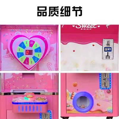 新款电玩儿童投币辛运棒棒糖果机扭蛋机设备大小型商场