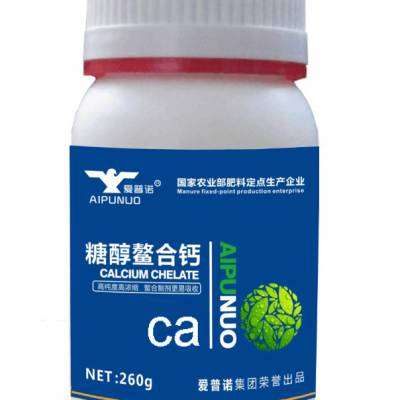 爱普诺·糖醇鳌合钙