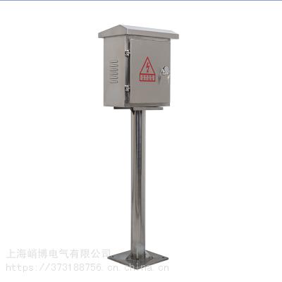 定做304不锈钢配电箱室外防雨水控制箱强电监控箱动力柜立柱箱明装设备箱电控箱光伏并网箱双门按钮箱