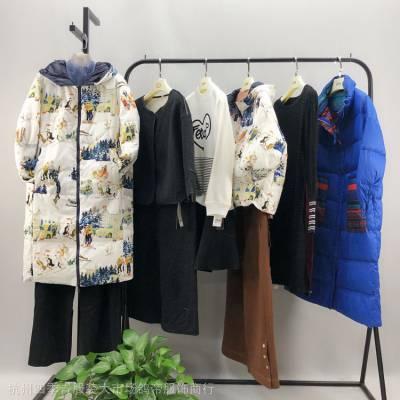 19女装品牌批发 阿莱贝琳 时尚冬装保暖外套 ***折扣批发 可一件代发