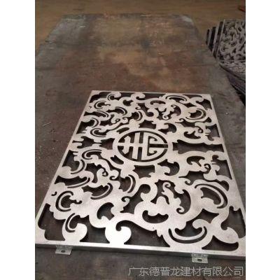 广东铝单板厂家建筑外墙镂空铝单板_祥云图案氟碳处理