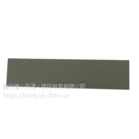 AITEC艾泰克偏光板(用于线性照明LL)LLPL230x20-2