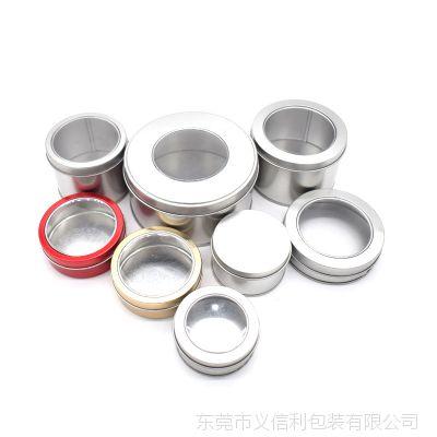 现货圆形开窗铁罐 银色香薰蜡烛铁盒批发 螺旋盖糖果铁盒包装