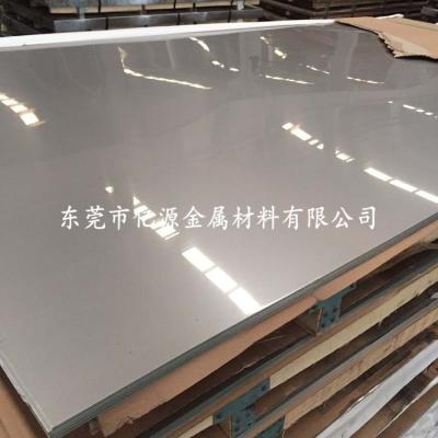 厂家直销宝钢不锈钢板310S 耐高温2B不锈钢板310s 拉丝8K镜面轧花正品