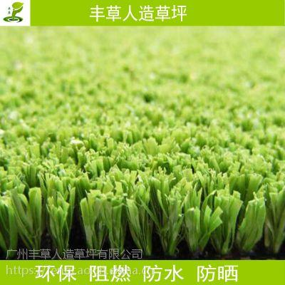 丰草厂家运动操场人工草体育场常用仿真PE绿色网状直丝假草皮