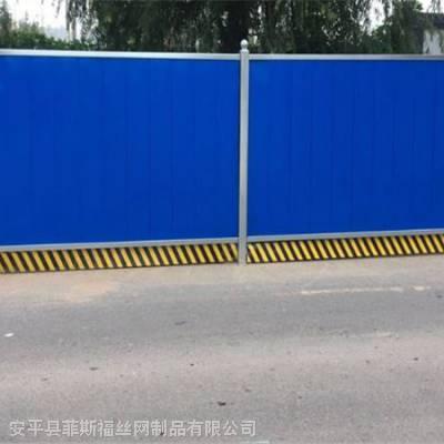 怀化1.8米围挡规格施工挡板